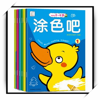 Custom Children Books Printing In China