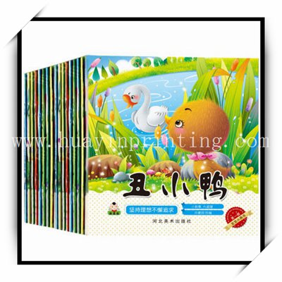 Low Cost For Large Print Childrens Books