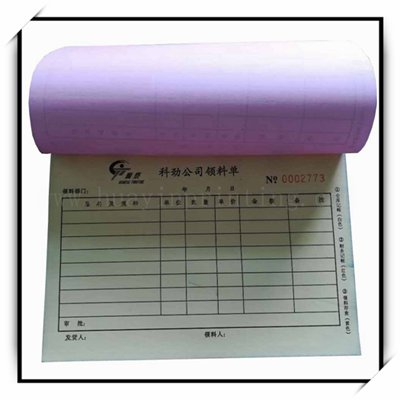 Custom Order Books With Low Cost