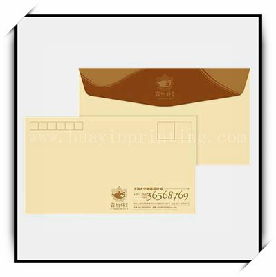 Online Envelope Printing Good Quality