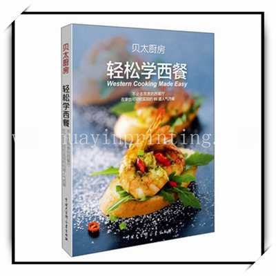 Low Cost Print Your Own Recipe Book