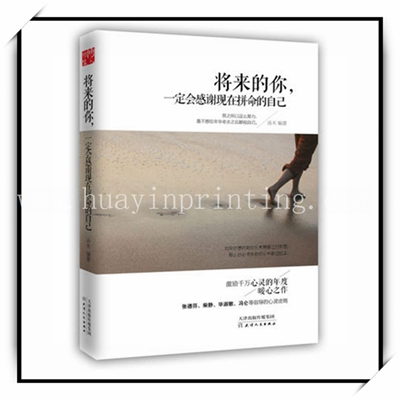 Cheapest Online Book Printing From China