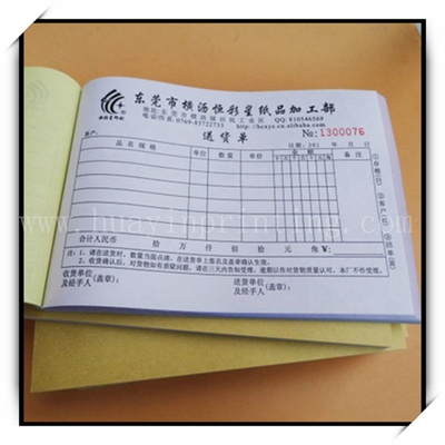 Cheapest Price Custom Cash Receipt Books