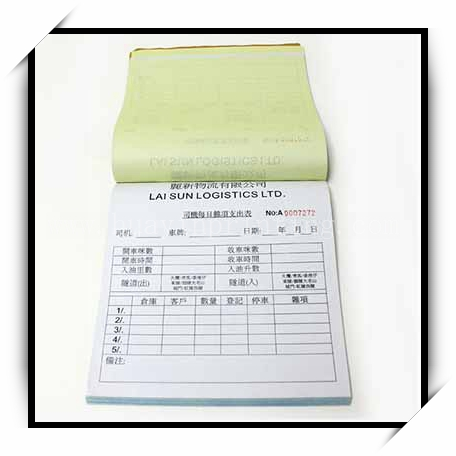 Good Quality Commercial Invoice Form From China
