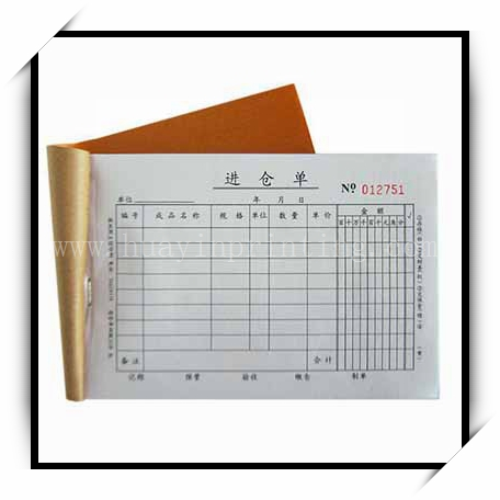 China Factory Custom Carbon Copy Invoice Forms