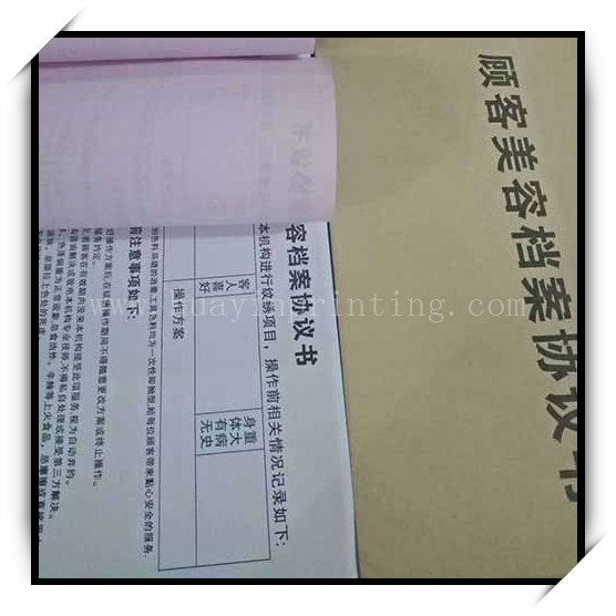 China Factory Custom Carbonless Invoice Book