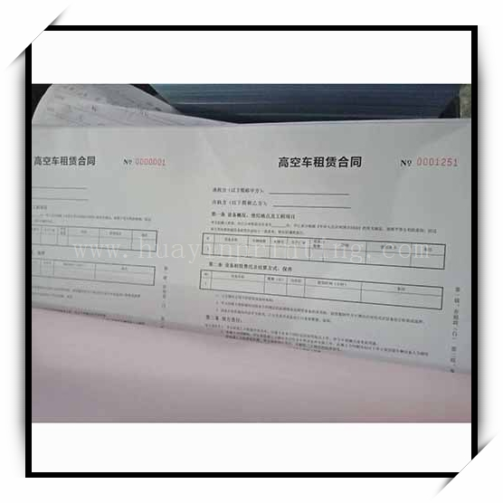 Factory Custom Carbonless Receipt Book
